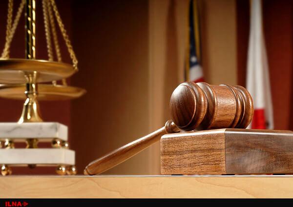 دادگاه بدوی