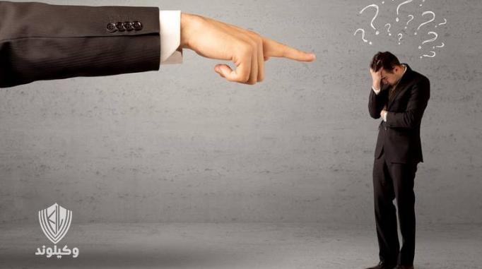 مراحل شکایت از کارفرما چگونه است؟