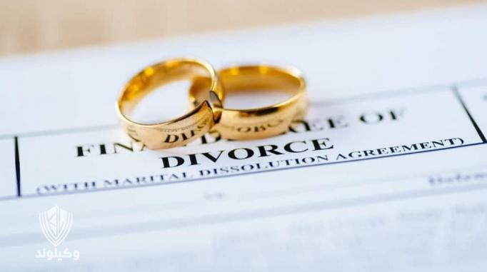 طلاق توافقی و مراحل طلاق توافقی چیست؟