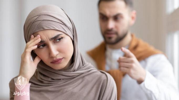 درخواست طلاق از طرف زن چگونه است | قوانین طلاق از طرف زن