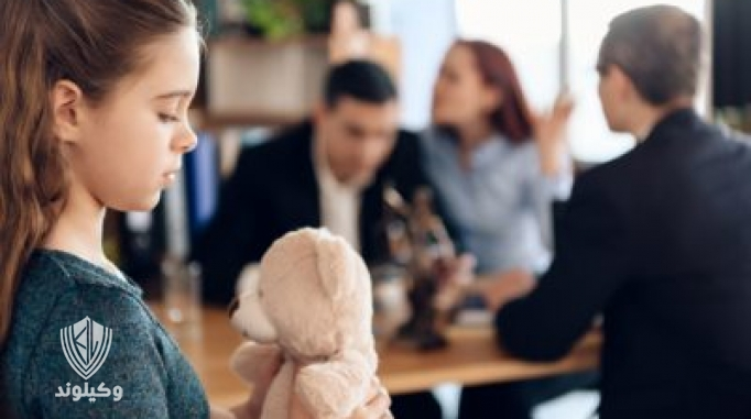 حضانت فرزند دختر بعد از طلاق چگونه است
