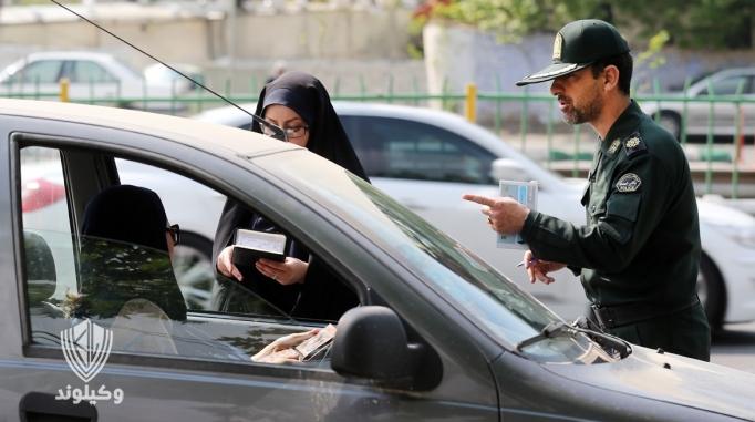 توقیف خودرو در کشف حجاب چگونه است