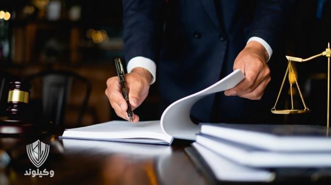 ثبت تغییرات شرکت چگونه است؟