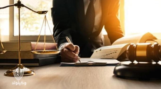 مجازات سو استفاده از سفید امضا چیست؟