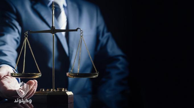 انتخاب وکیل از وکلای دادگستری