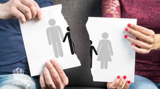 بهترین وکیل برای طلاق  وکیل درجه یک طلاق